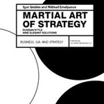 Igor Grishin – Mikhail Emelyanov: The Martial Art of Strategy
