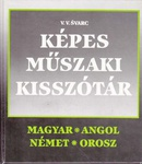 Covers_338758