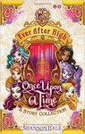 Shannon Hale: Once Upon A Time