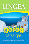 Covers_363795