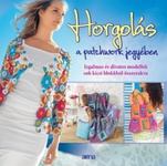 Covers_368444