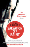 Keigo Higashino: Salvation of a Saint