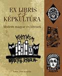 Vasné Tóth Kornélia: Ex libris és képkultúra