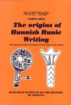 Varga Géza: The origins of Hunnish Runic Writing