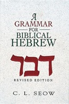 C. L. Seow: A Grammar for Biblical Hebrew