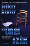 Covers_42367