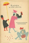 Covers_42691