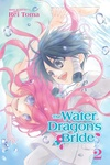 Rei Toma: The Water Dragon's Bride 2.