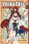 Hiro Mashima: Fairy Tail 60.