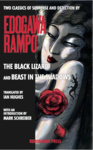 Edogawa Rampo: The Black Lizard and Beast in the Shadows