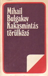 Covers_43873