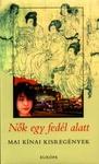 Zombory Klára (szerk.): Nők egy fedél alatt – Mai kínai kisregények