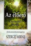 Covers_44765
