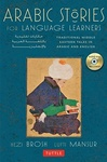 Hezi Brosh – Lufti Mansur: Arabic stories for Language Learners