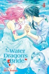 Rei Toma: The Water Dragon's Bride 4.