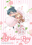 Chii: The Bride was a Boy