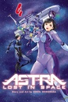 Kenta Shinohara: Astra Lost in Space 4.