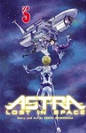 Kenta Shinohara: Astra Lost in Space 5.