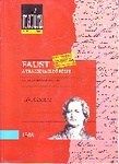 Johann Wolfgang Goethe: Faust
