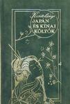 Kosztolányi Dezső: Japán és kínai költők