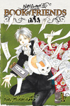 Yuki Midorikawa: Natsume's Book of Friends 1.