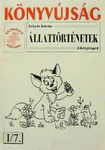 Covers_556660