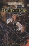Ed Greenwood: Hand of Fire