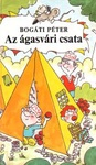Covers_58881