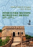Abdallah Abdel-Ati Al-Naggar – Aly A. El-Sayed: Intercultural Relations Between East and West 11th – 21th Centuries