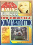 Covers_75870