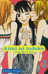 Shiina Karuho: Kimi ni Todoke: From Me to You 2.