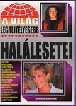 Covers_89340