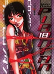 Covers_90239