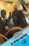 Lawrence Sanders: Az afrikai kapitány